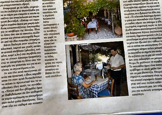 Brouklis Taverna on Greek press